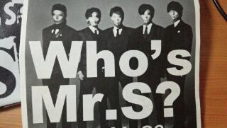Mr.Sようやくフラゲ~Who's Mr.S?
