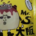 Mr.Sin大阪煎餅