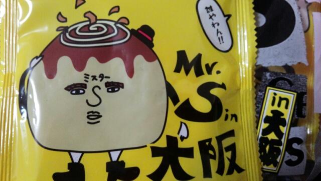 Mr.S煎餅
