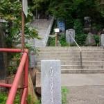御岳神社の途中
