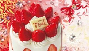 きらめき苺のショートケーキ