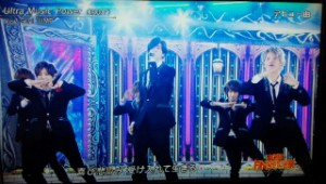 Ultra Music Power/Hey!Say!JUMP