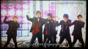 Everybody Go/Kis-My-Ft2