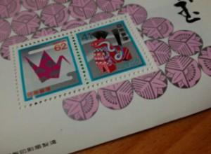 平成2年の切手