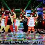 関ジャニ∞/前向きスクリーム