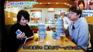 回転寿司食べすぎな神木君と慎吾