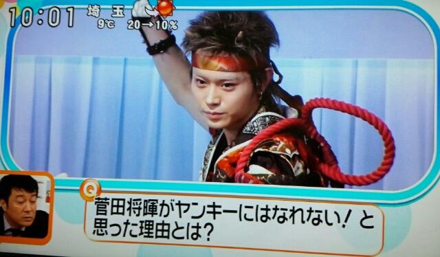 菅田将暉がヤンキーになれない!と思った理由とは?