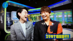 すだっち呼びされて笑顔の菅田くん
