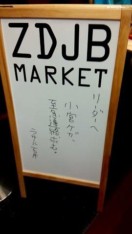 zdjb_naotaro9