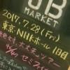 絶対骨丈夫~ZDJB46公演目inNHKホール初日