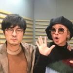 今が反抗期だった直太朗VS翔やんの思い出の曲対決~オールナイトニッポンPremium