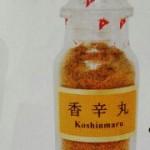 クリームシチュー残りドリアの香辛丸風味~香辛丸レシピ