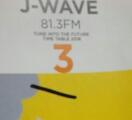 J-WAVEのタイムテーブルを手に入れる