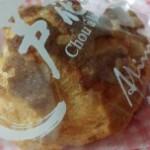 アリマ洋菓子店の芦花シュー