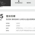 SUDA MASAKI LIVE@LIQUIDROOM