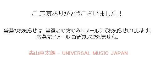naotaro_sakura2019-8