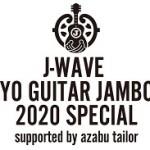 ギタージャンボリー2020中止➡ラジオ番組で放送だって~からの見れなかったインスタライブ