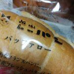 ニシカワパン